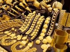 Bản tin thị trường vàng sáng 14.4: Vàng đảo chiều tăng nhanh